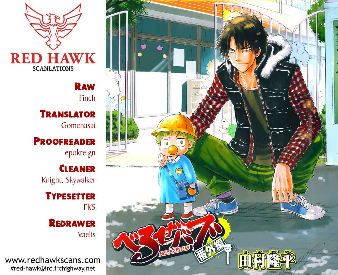 Manga Beelzebub - Chapter 240.3 Page 1