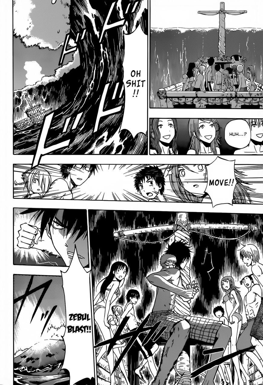 Manga Beelzebub - Chapter 240.3 Page 17