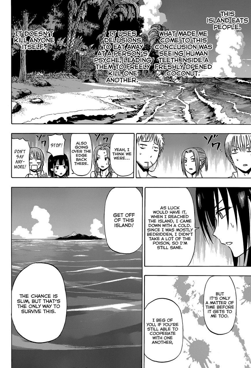Manga Beelzebub - Chapter 240.3 Page 13