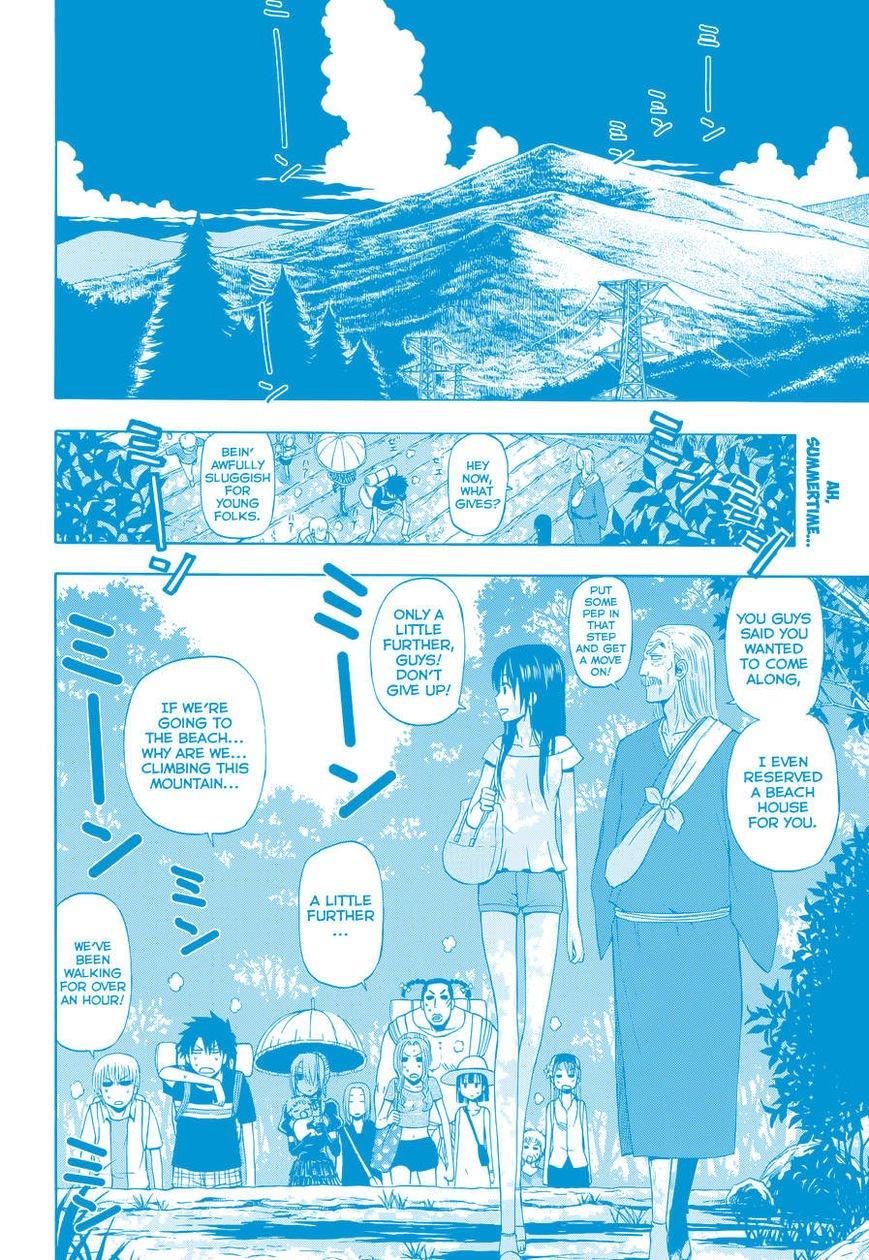 Manga Beelzebub - Chapter 240.2 Page 3