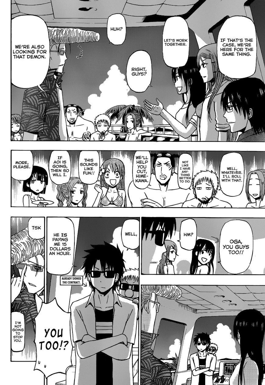 Manga Beelzebub - Chapter 240.2 Page 20