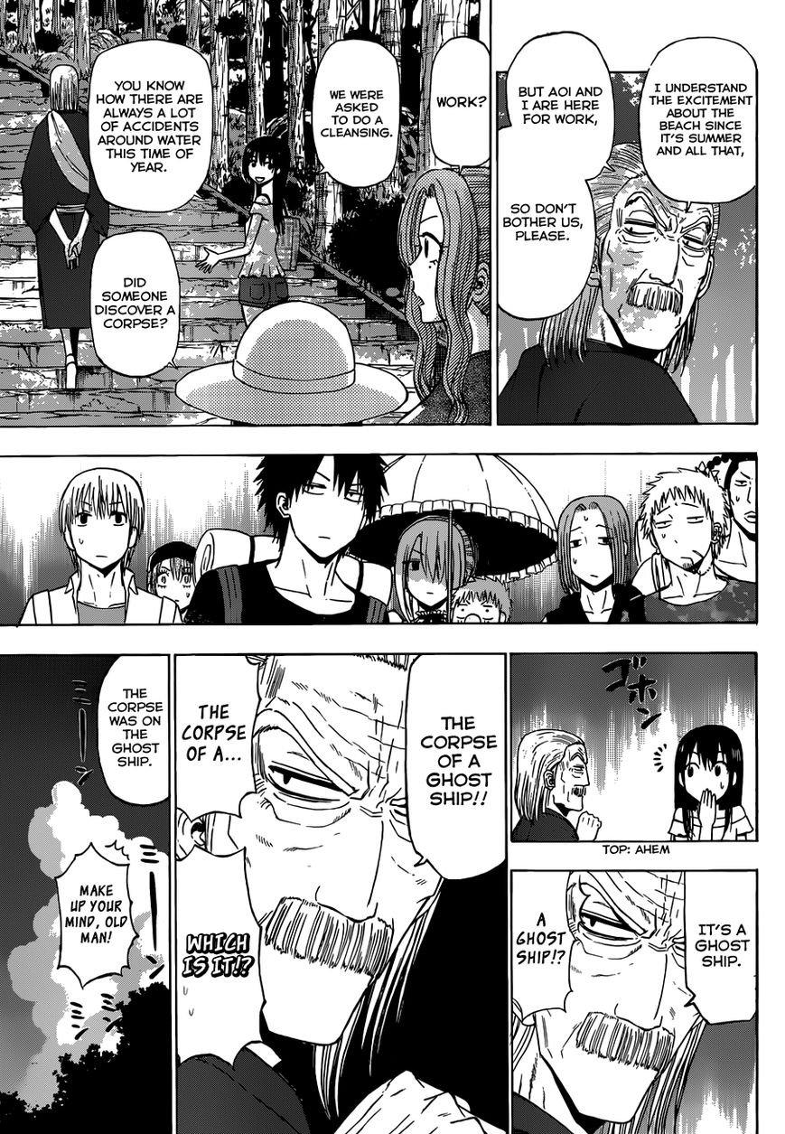 Manga Beelzebub - Chapter 240.2 Page 6