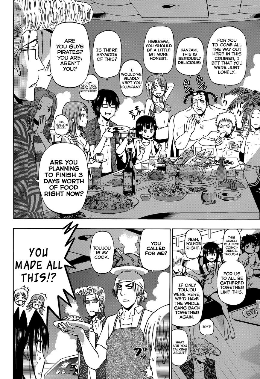 Manga Beelzebub - Chapter 240.2 Page 18