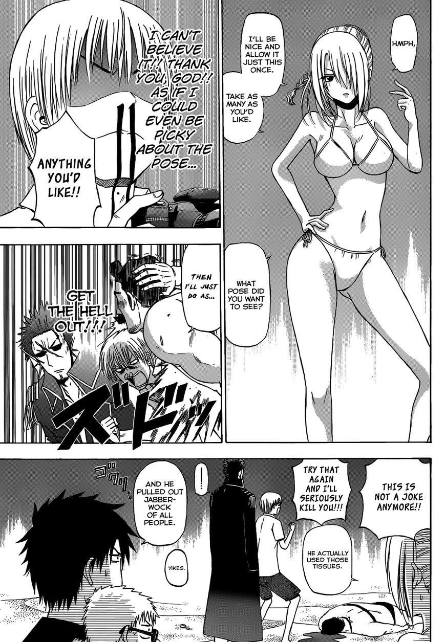Manga Beelzebub - Chapter 240.2 Page 9