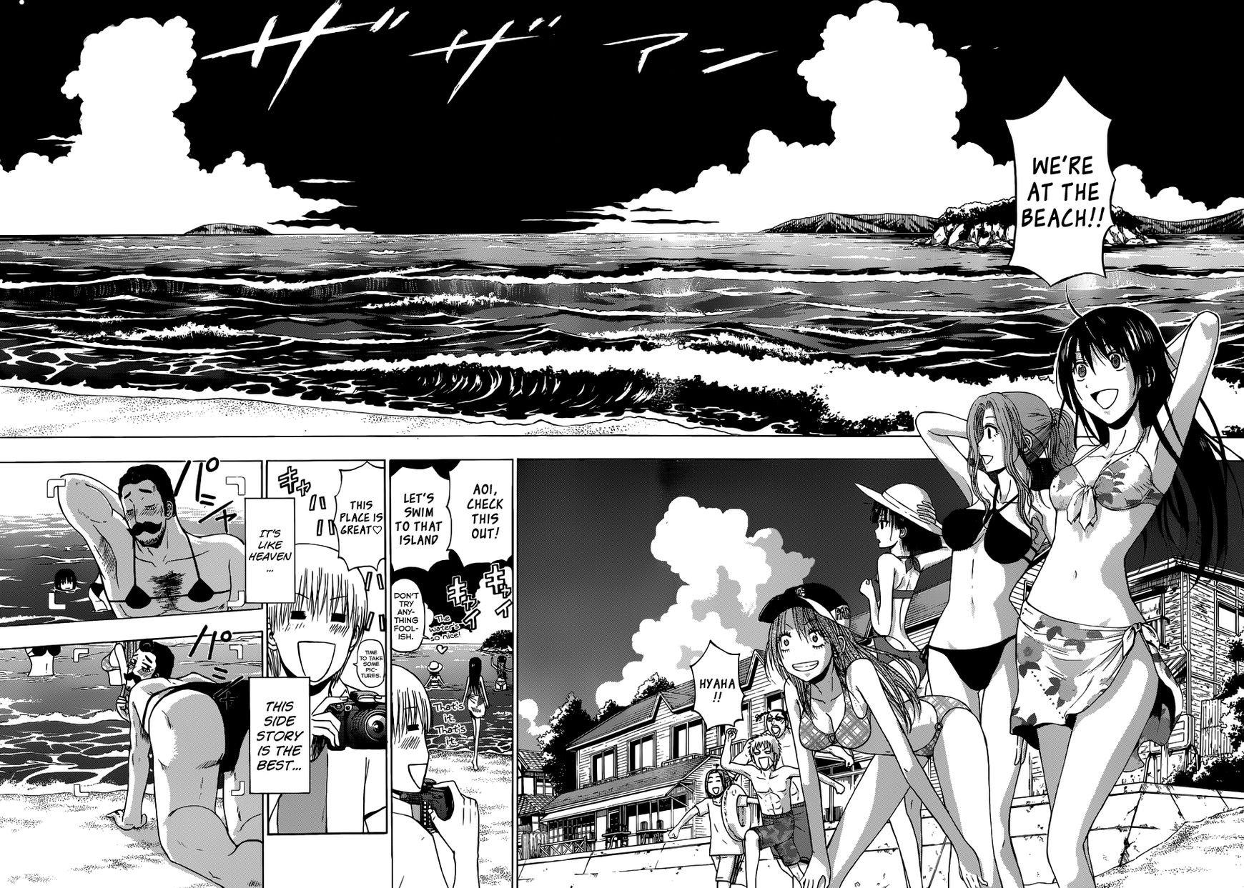 Manga Beelzebub - Chapter 240.2 Page 7