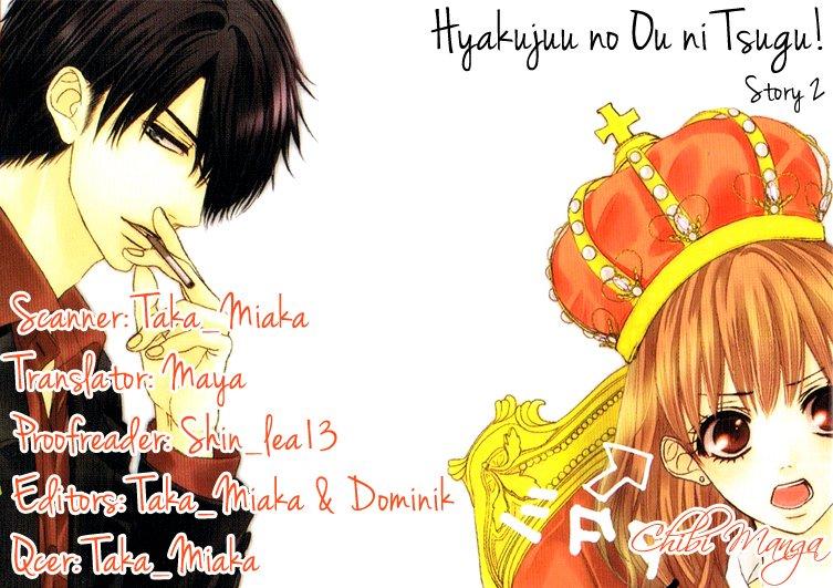 Manga Hyakujuu no Ou ni Tsugu! - Chapter 4.2 Page 1