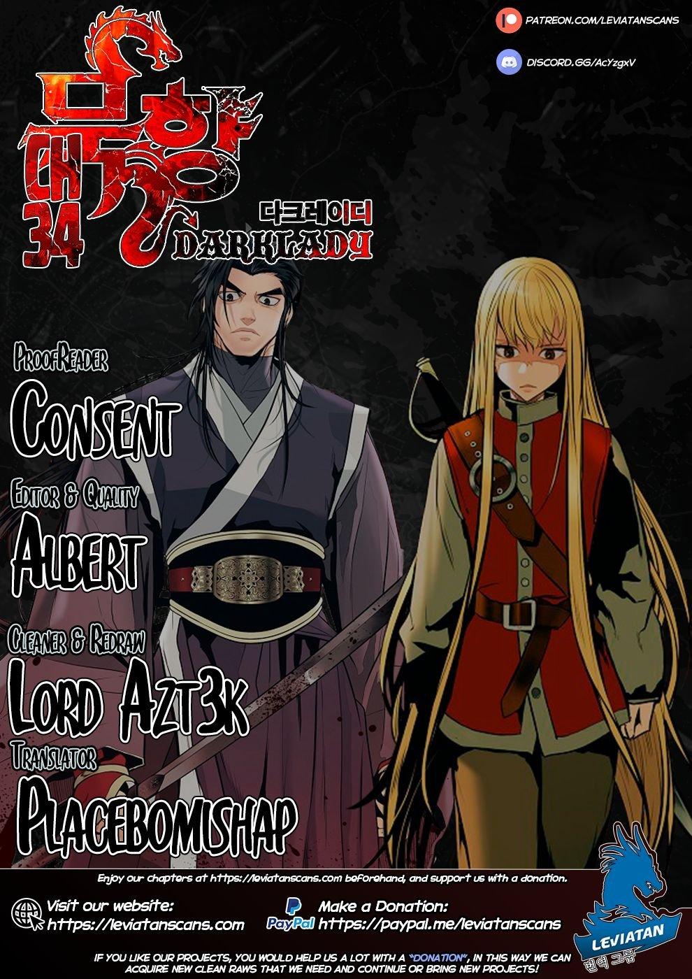Manga MookHyang - Dark Lady - Chapter 34 Page 1