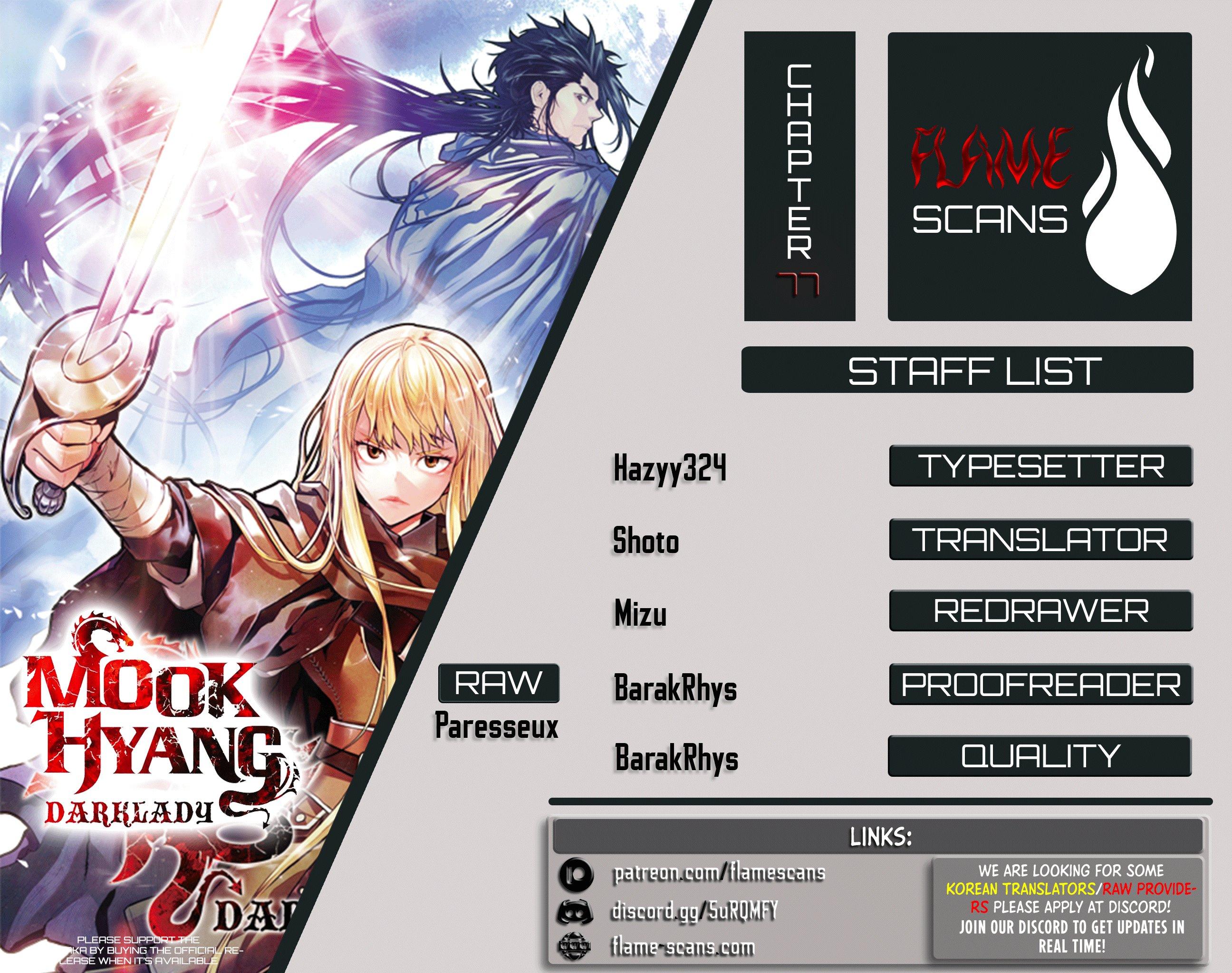 Manga MookHyang - Dark Lady - Chapter 77 Page 1