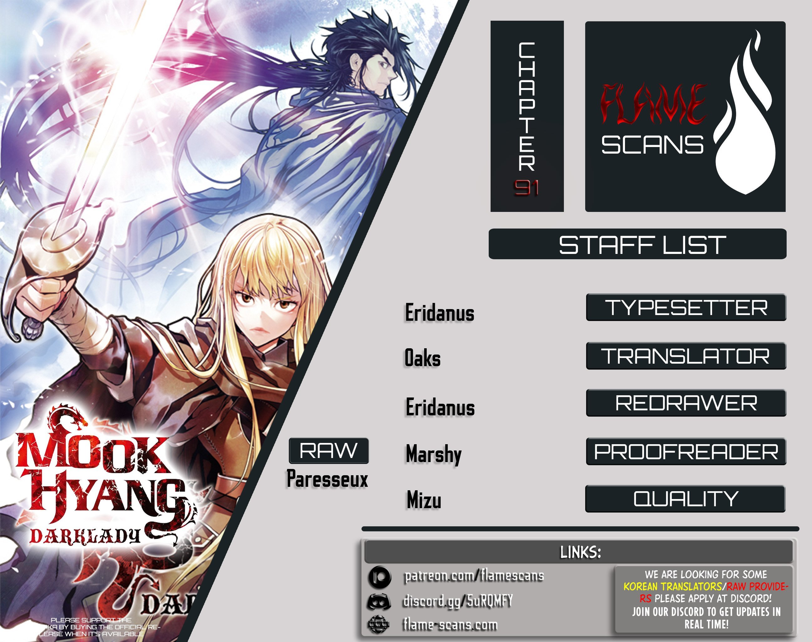Manga MookHyang - Dark Lady - Chapter 91 Page 1