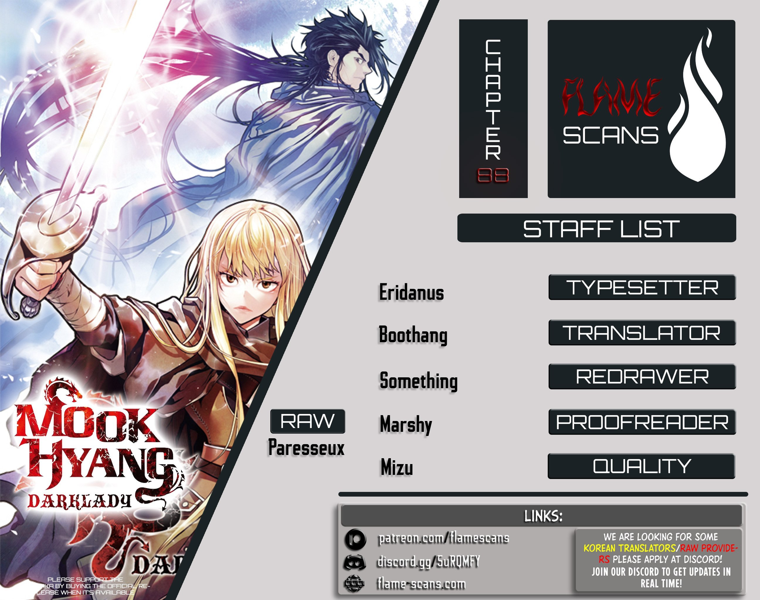Manga MookHyang - Dark Lady - Chapter 88 Page 1