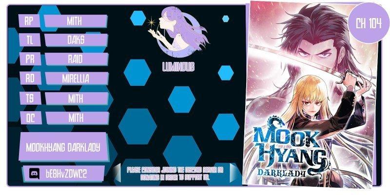 Manga MookHyang - Dark Lady - Chapter 104 Page 1