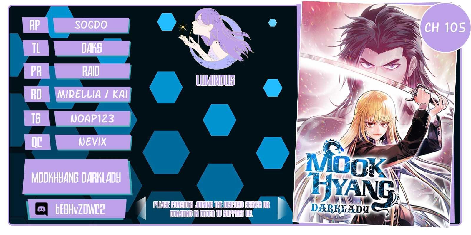 Manga MookHyang - Dark Lady - Chapter 105 Page 1