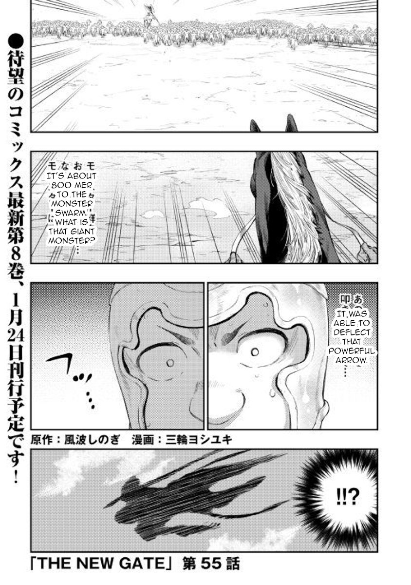 Manga The New Gate - Chapter 55 Page 1