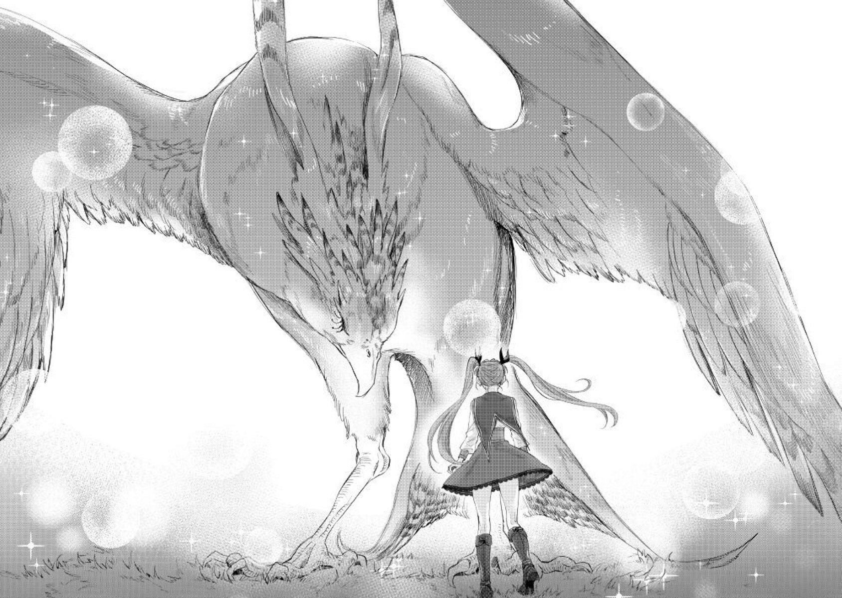 Manga The New Gate - Chapter 63 Page 16