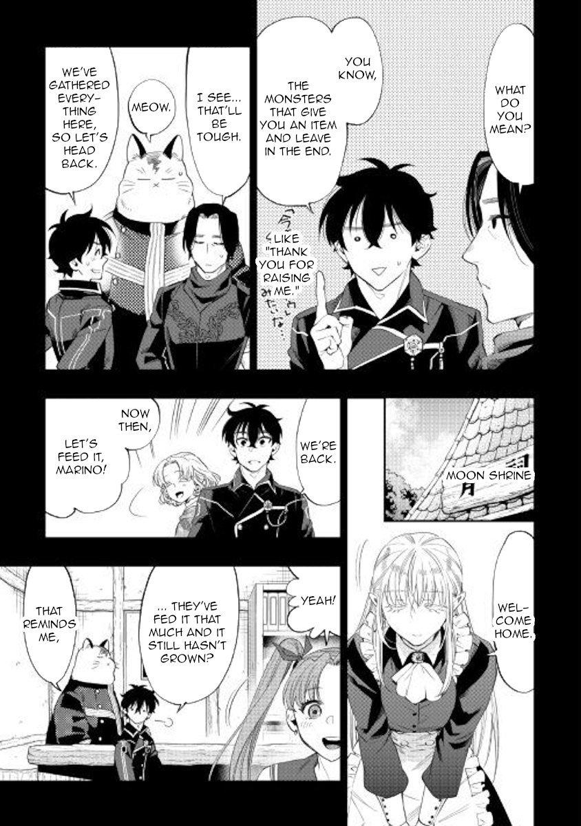 Manga The New Gate - Chapter 63 Page 13
