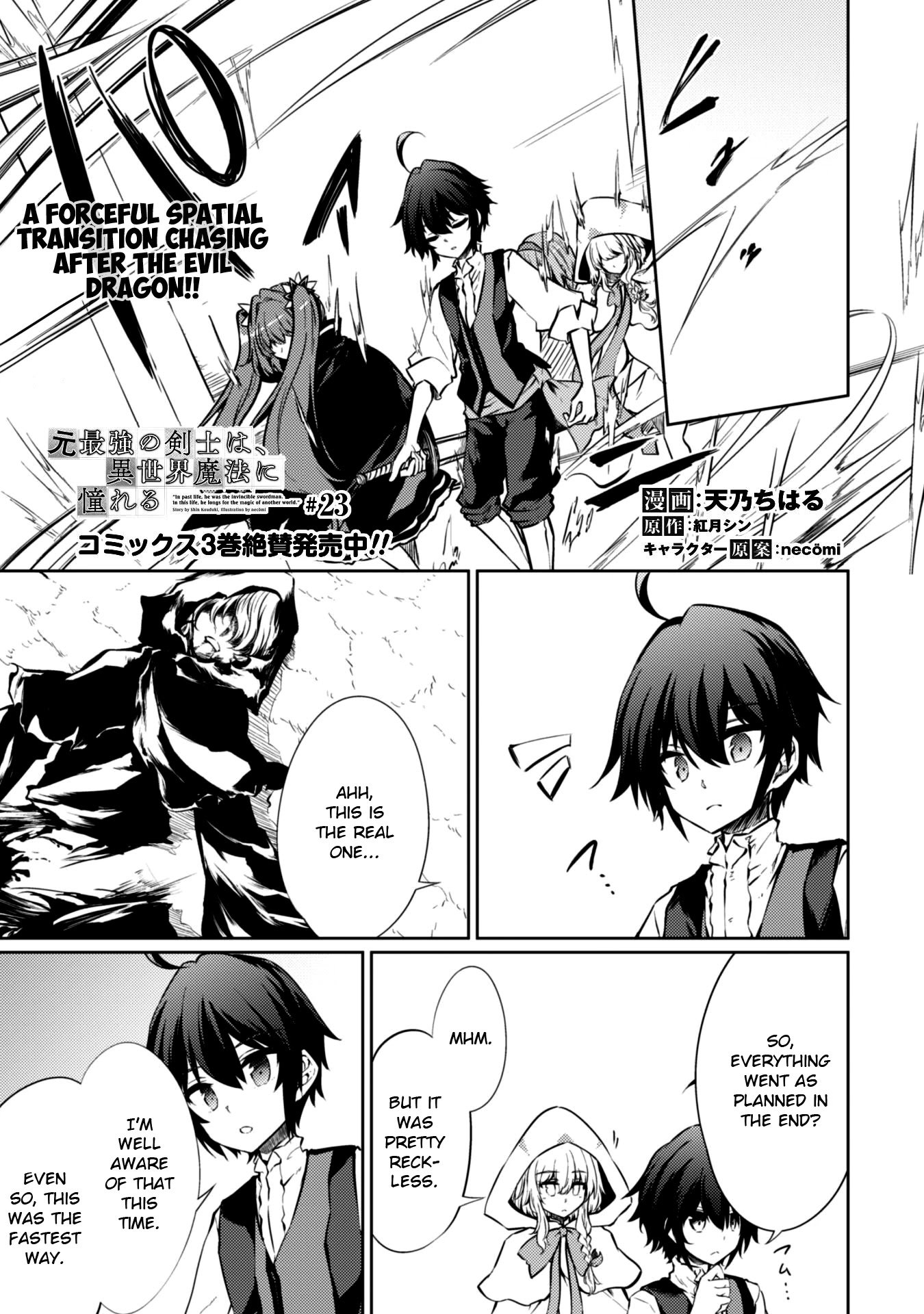 Manga Ex Strongest Swordsman Long For Magic In Different World - Chapter 23 Page 1