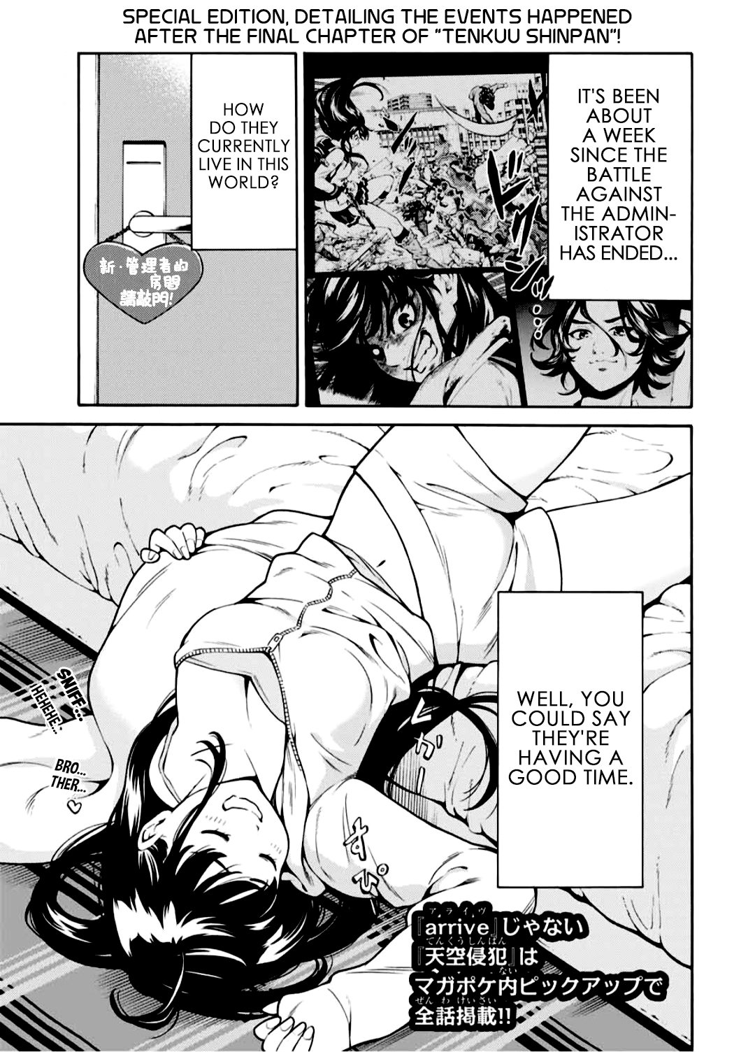 Manga High-Rise Invasion - Chapter 259 Page 1