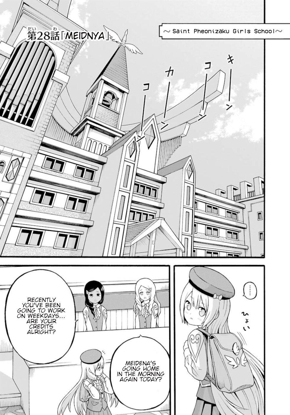 Manga Guild of Depravity - Chapter 28 Page 1