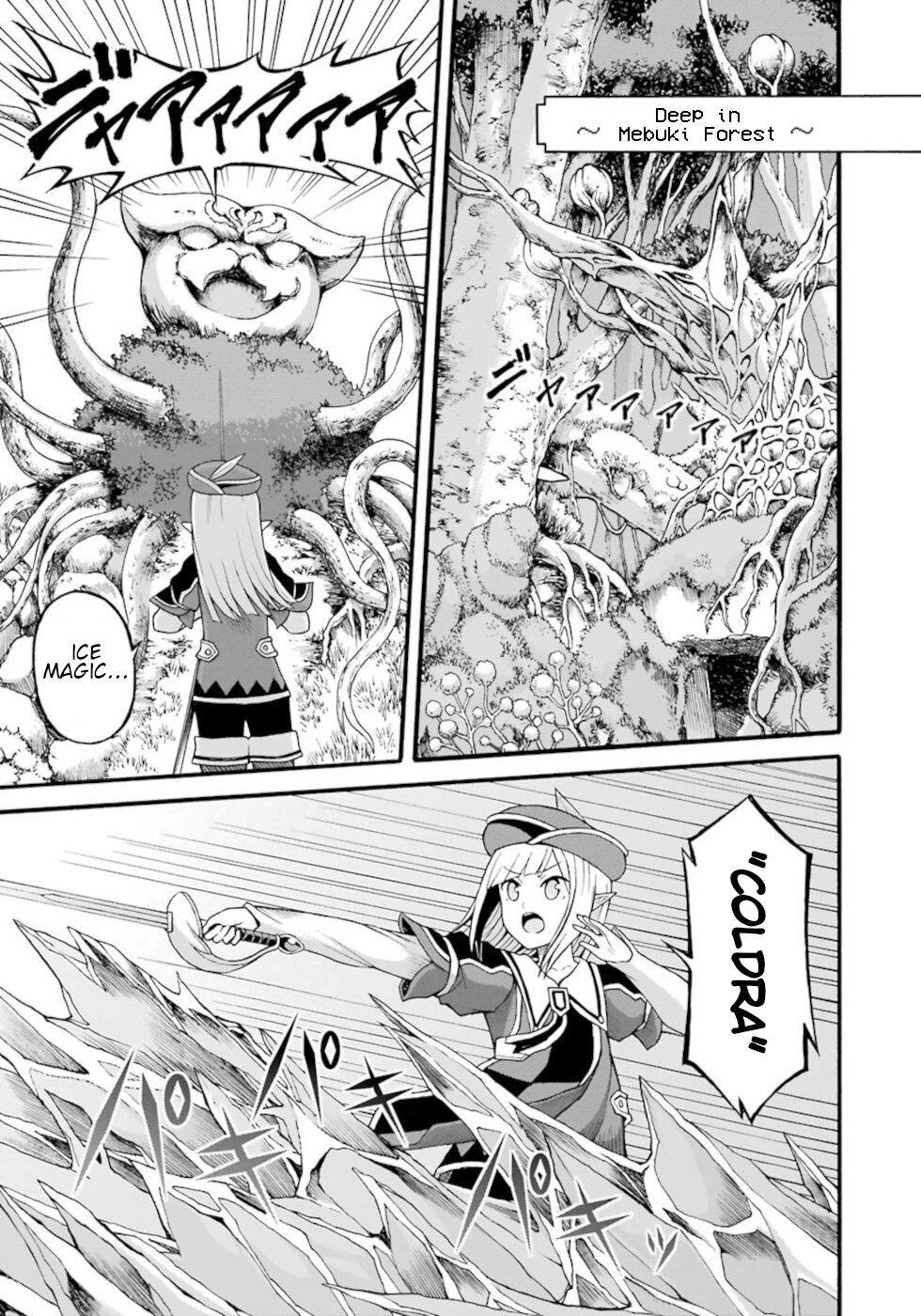 Manga Guild of Depravity - Chapter 30 Page 1