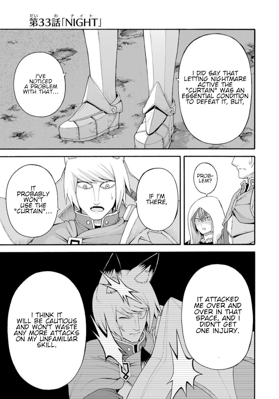 Manga Guild of Depravity - Chapter 33 Page 1
