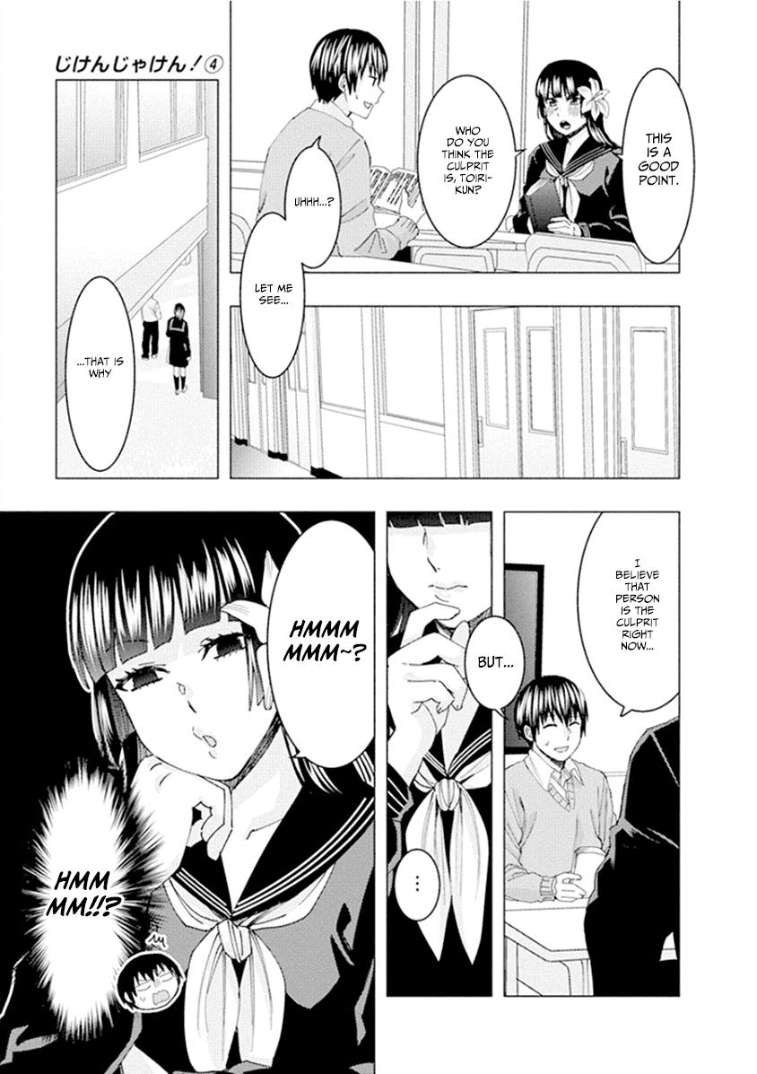 Manga Jiken Jaken! - Chapter 50 Page 5