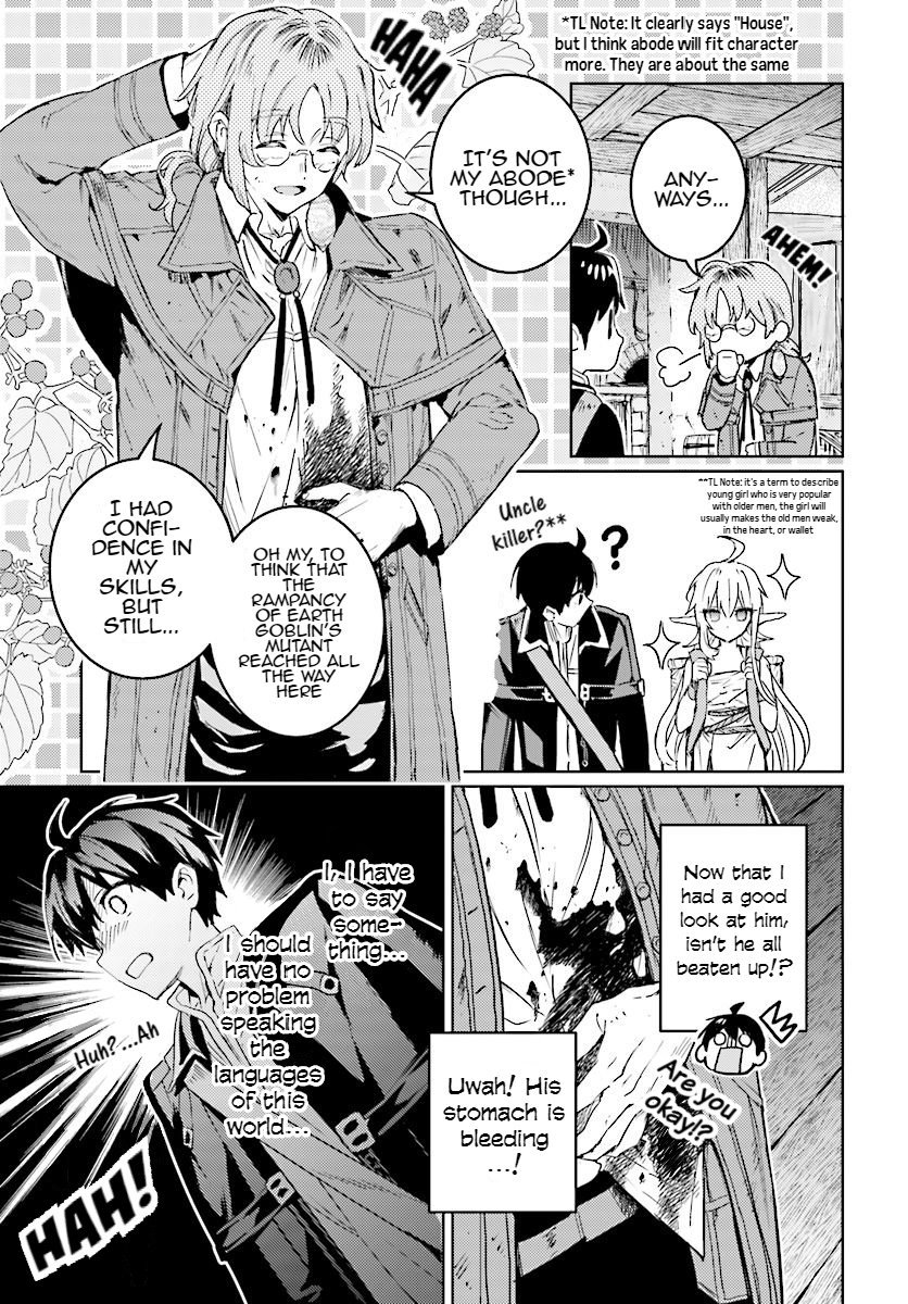 Manga The Sorcerer King of Destruction and the Golem of the Barbarian Queen - Chapter 8.1 Page 6