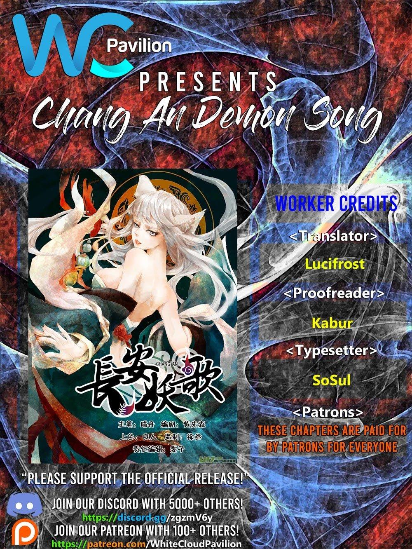Manga Chang An Demon Song - Chapter 76 Page 1