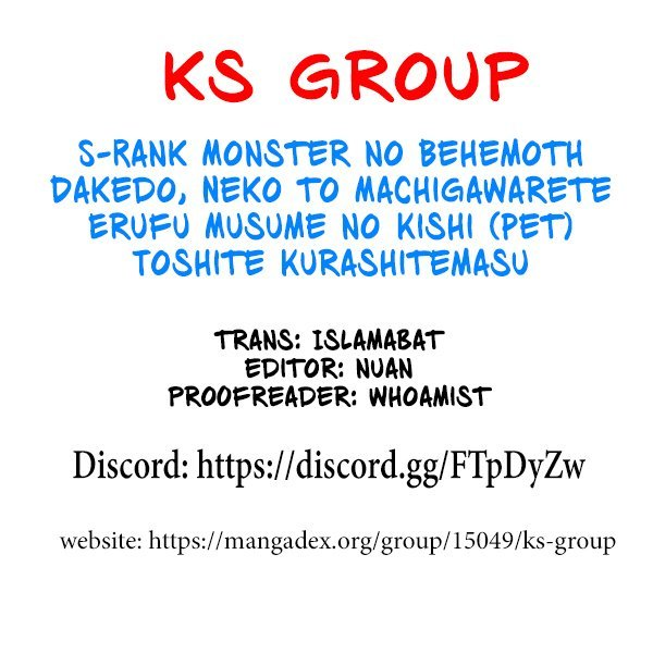 Manga I Am Behemoth Of The S Rank Monster But I Am Mistaken As A Cat And I Live As A Pet Of Elf Girl - Chapter 27 Page 1