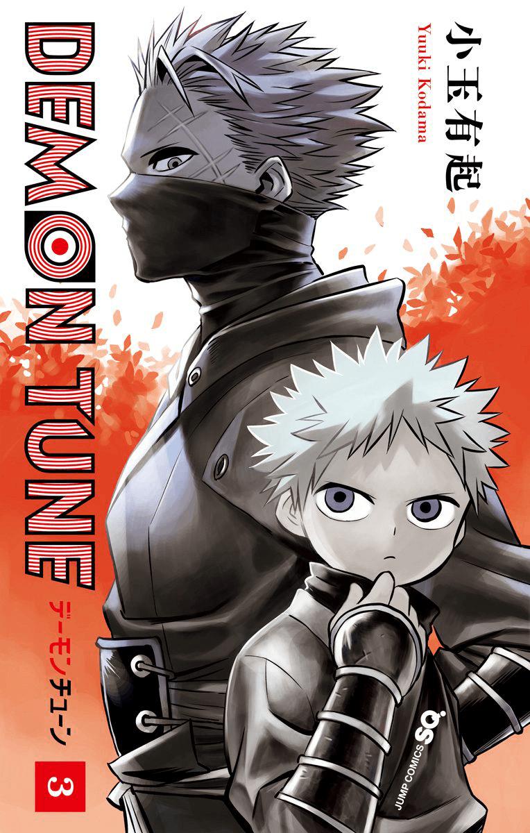Manga Demon Tune - Chapter 9 Page 1