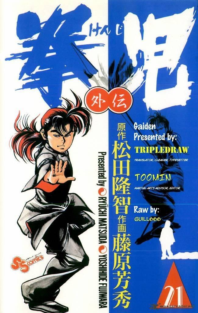 Manga Kenji - Chapter 199 Page 1