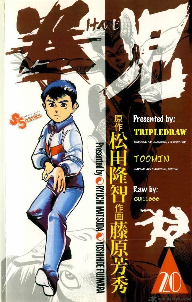 Manga Kenji - Chapter 185 Page 1