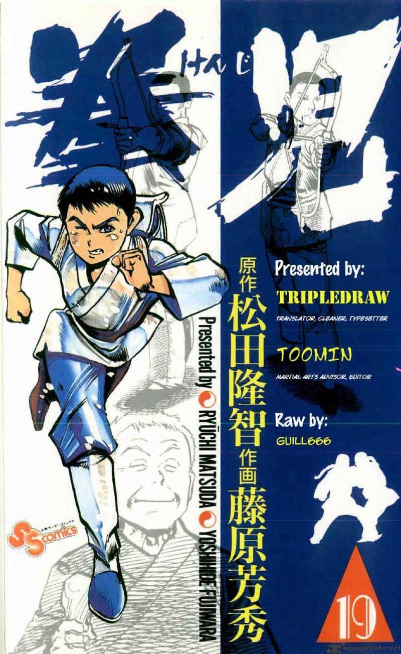 Manga Kenji - Chapter 181 Page 1