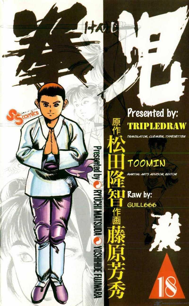 Manga Kenji - Chapter 164 Page 1