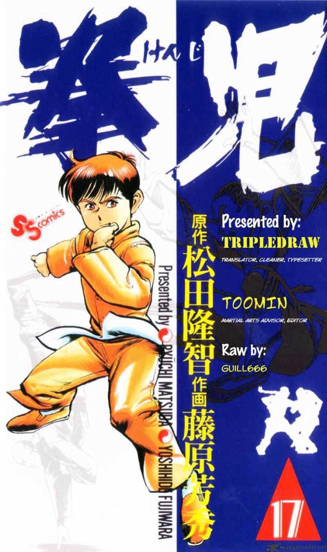 Manga Kenji - Chapter 160 Page 1