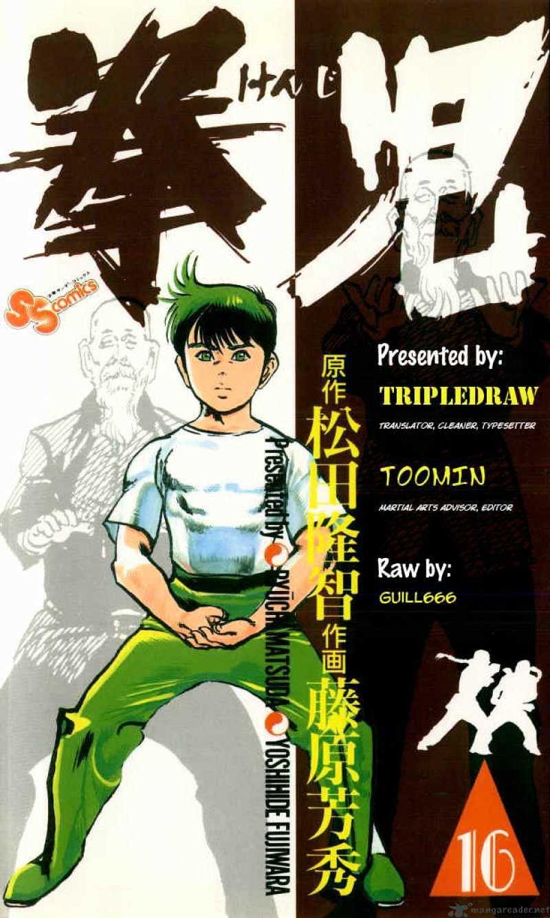 Manga Kenji - Chapter 152 Page 1