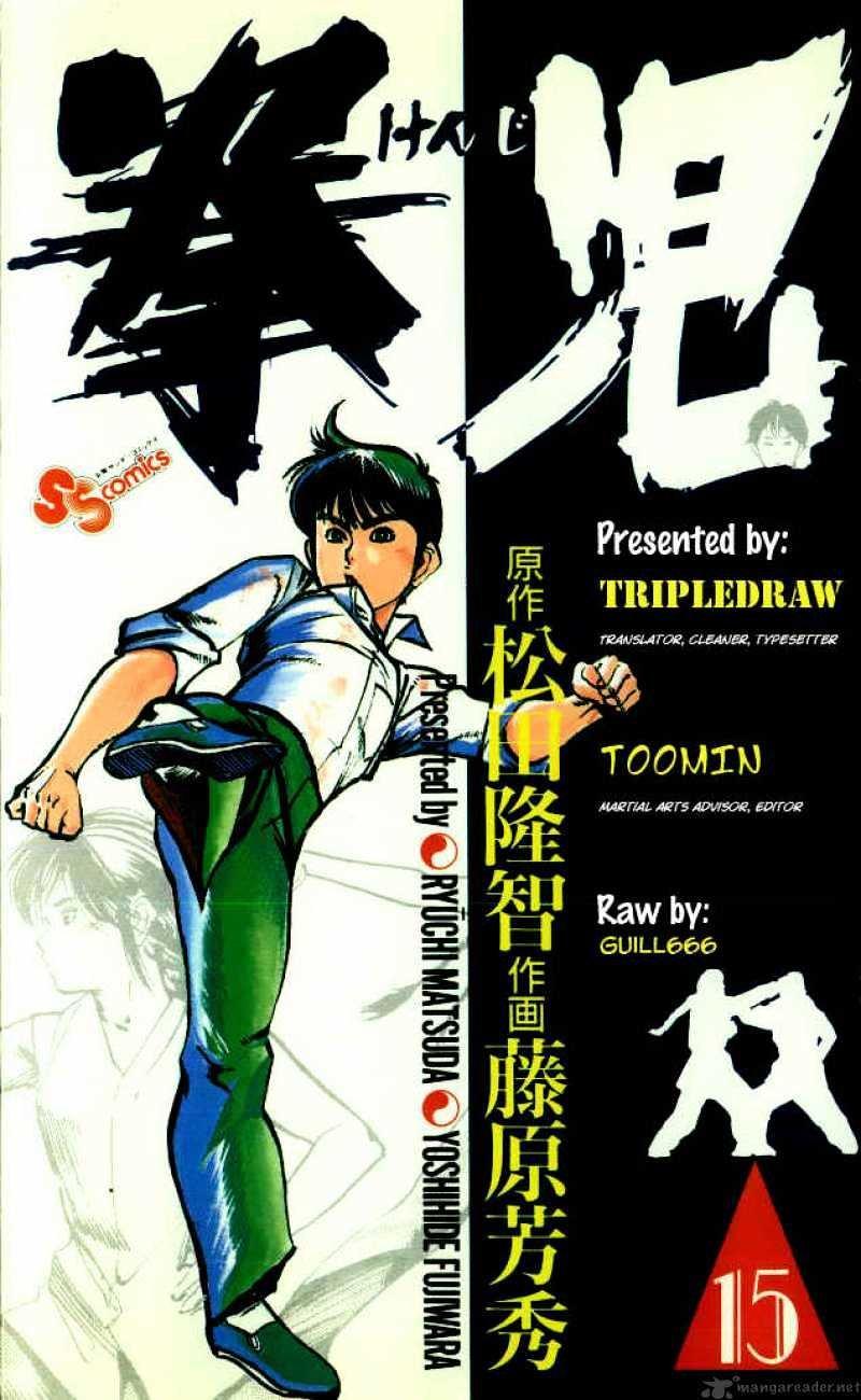 Manga Kenji - Chapter 134 Page 1