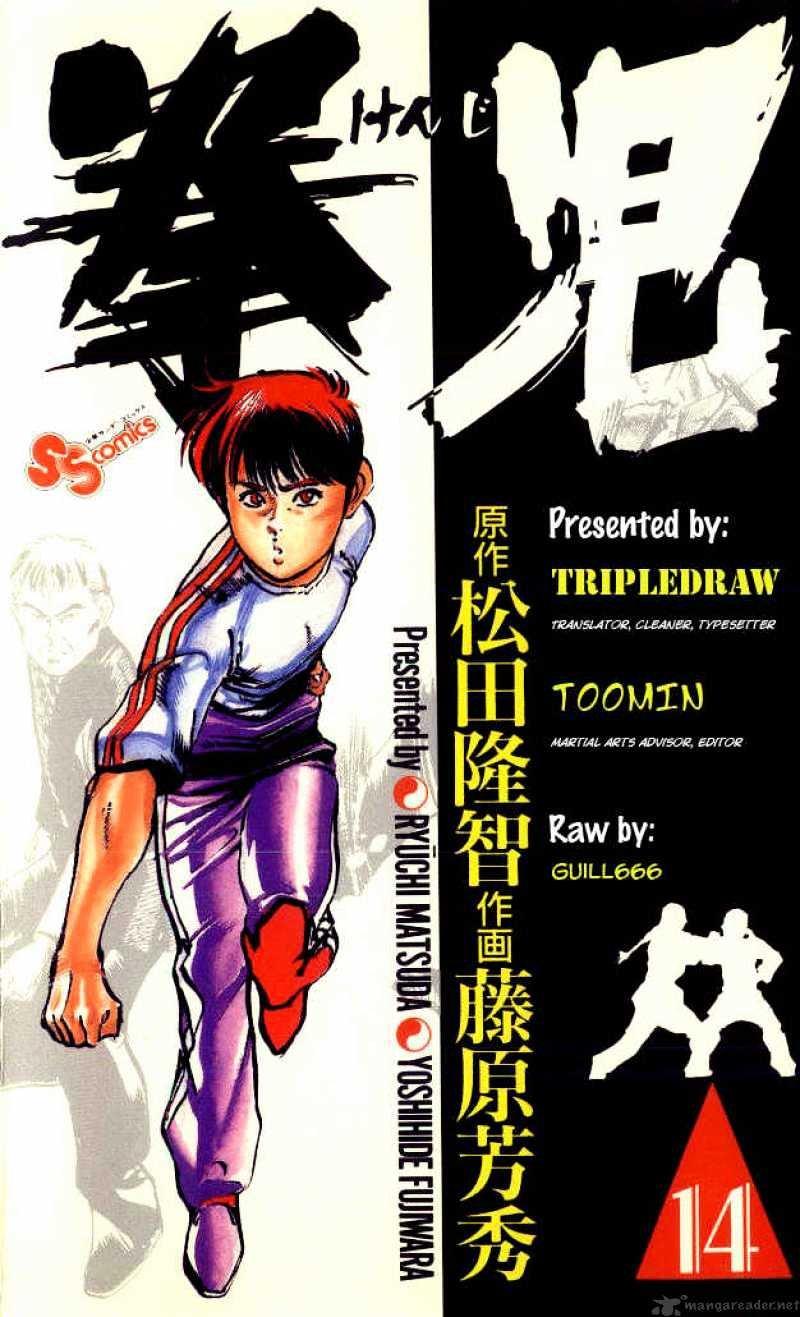 Manga Kenji - Chapter 127 Page 1