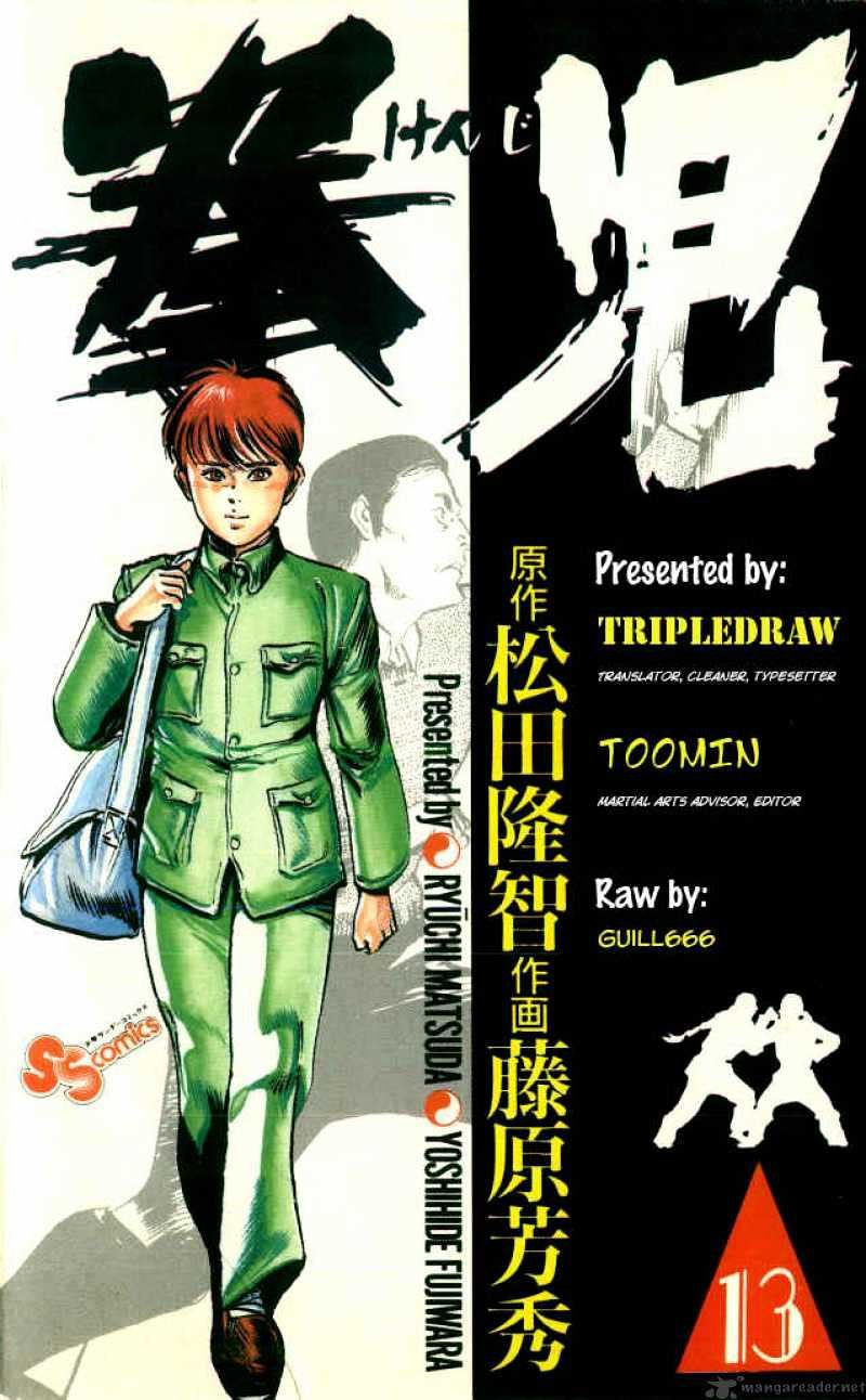 Manga Kenji - Chapter 120 Page 1
