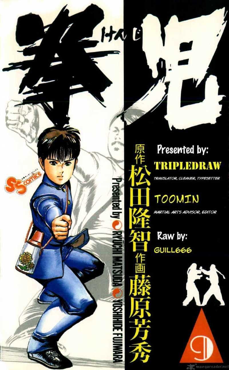 Manga Kenji - Chapter 87 Page 1