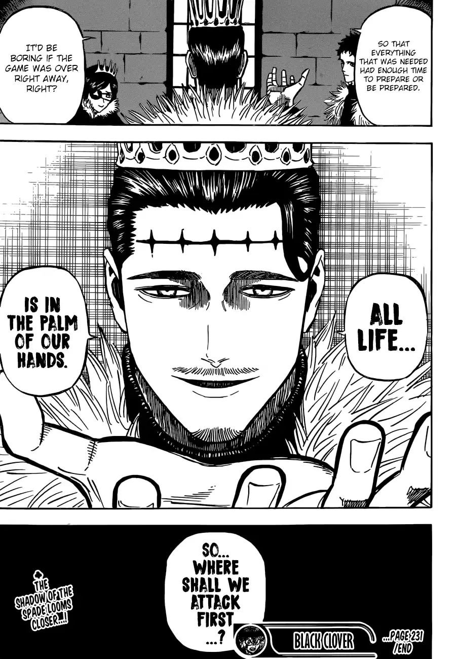Manga S Love - Chapter 231 Page 16