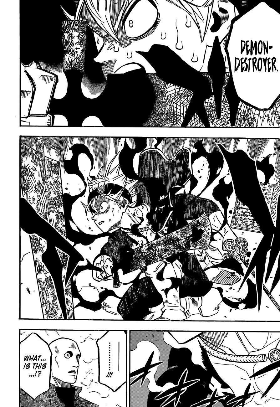 Manga S Love - Chapter 230 Page 12