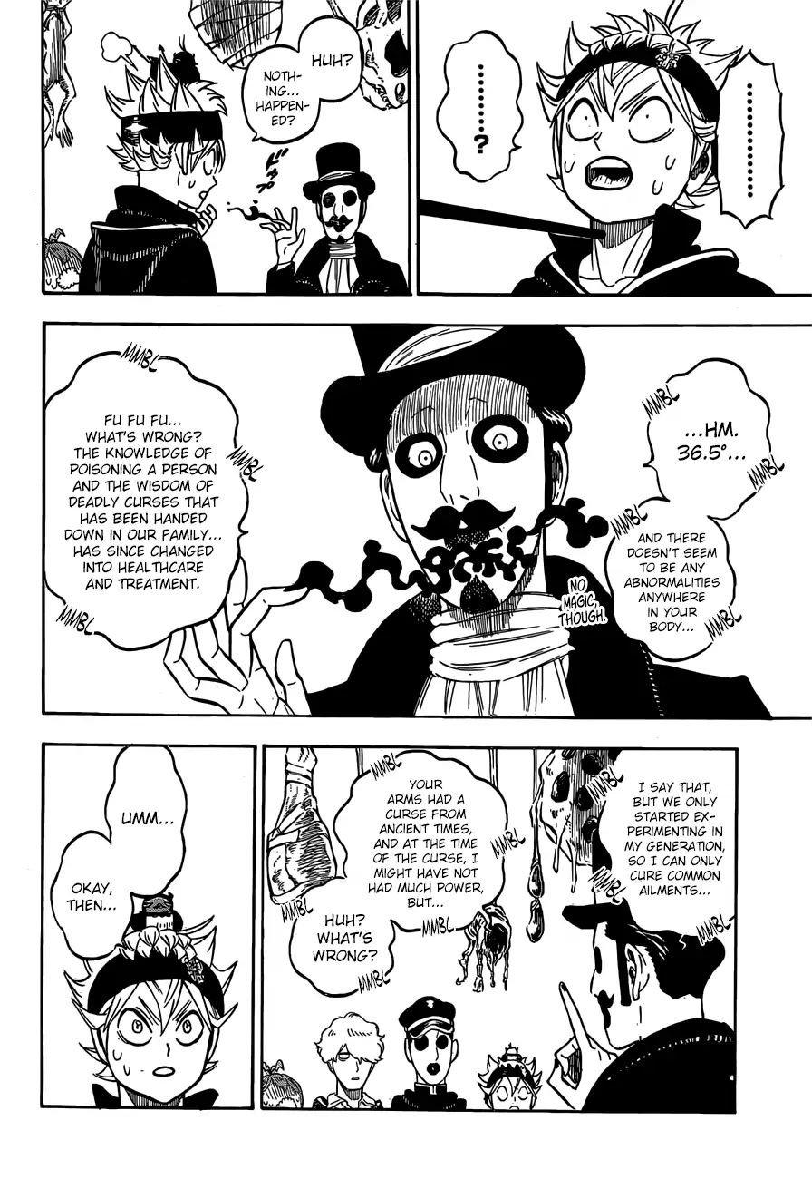 Manga S Love - Chapter 223 Page 13