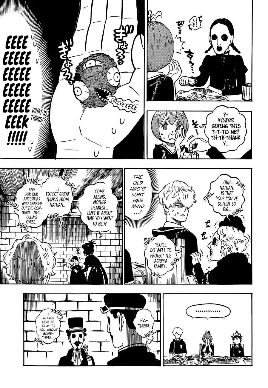 Manga S Love - Chapter 223 Page 8