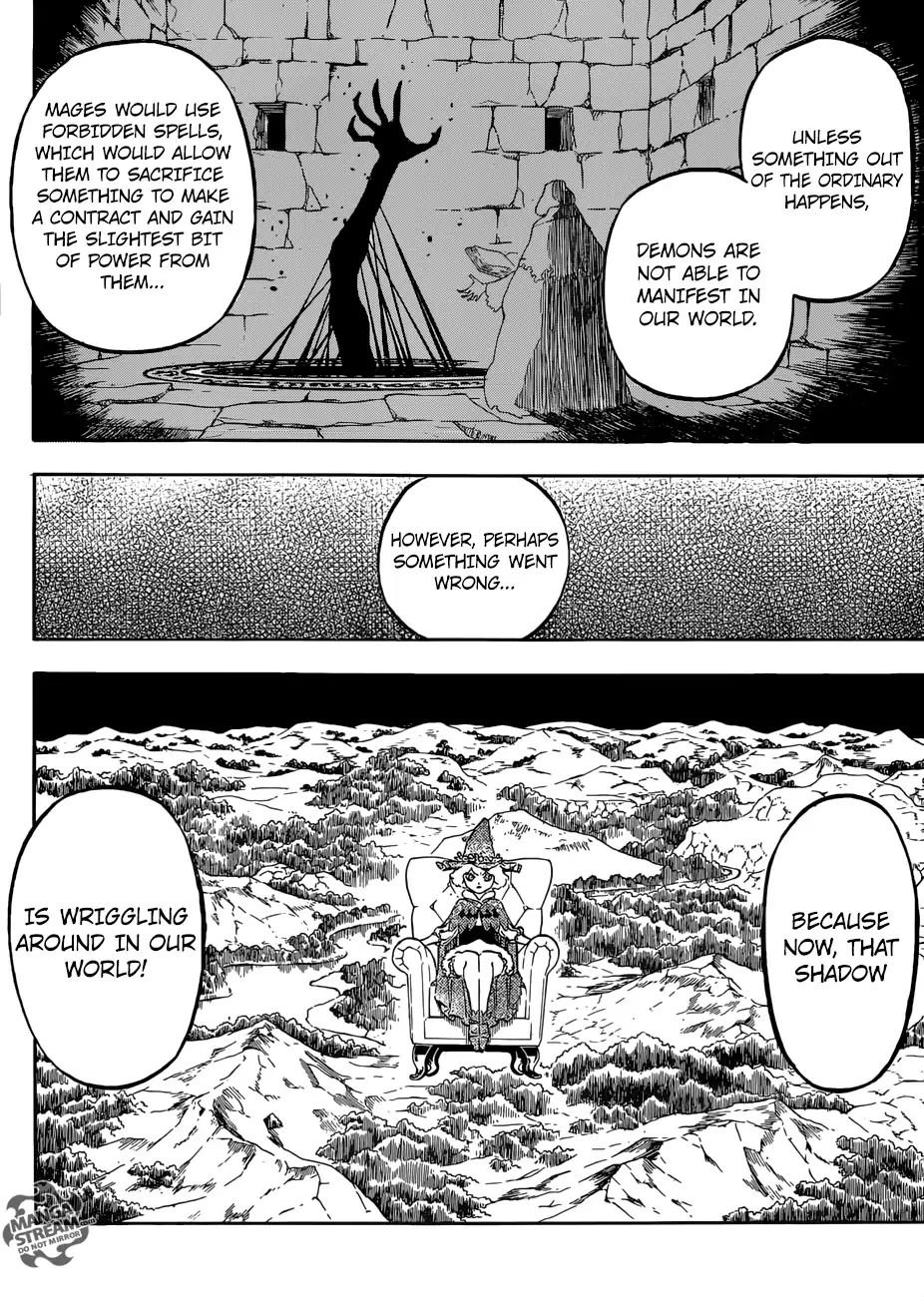 Manga S Love - Chapter 222 Page 14