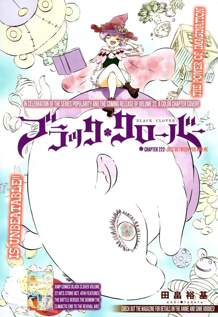 Manga S Love - Chapter 222 Page 1