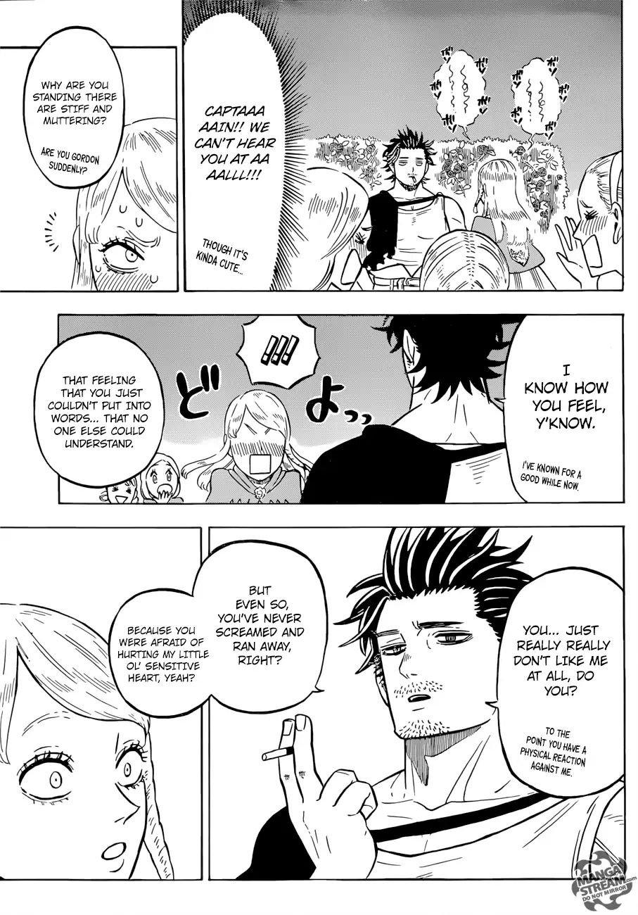 Manga S Love - Chapter 221 Page 9