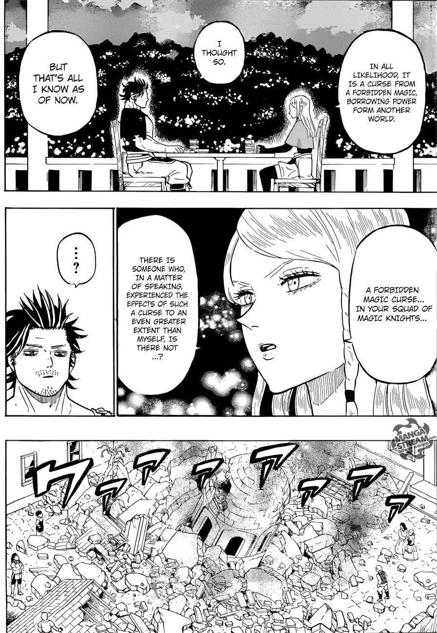 Manga S Love - Chapter 221 Page 14