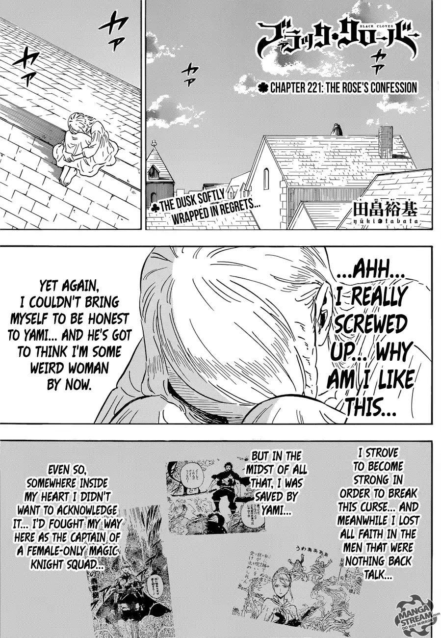 Manga S Love - Chapter 221 Page 1