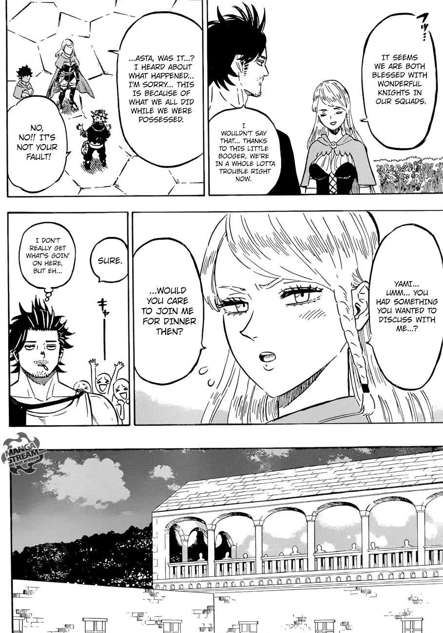 Manga S Love - Chapter 221 Page 12