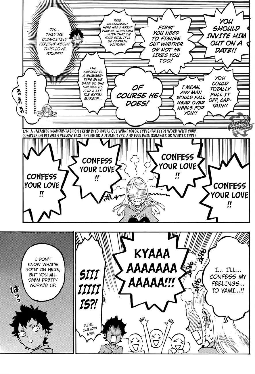 Manga S Love - Chapter 221 Page 7